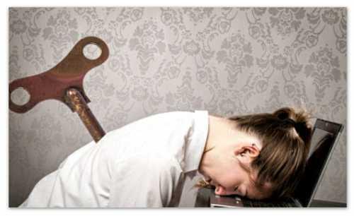 умственная усталость и переутомление: 5 способов справиться с ним